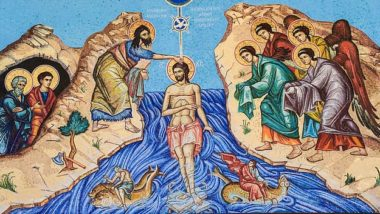 the-baptism-of-the-lord-mosaic